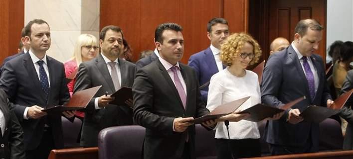 Ανατροπή: Δεν σκέφτεται να αλλάξει όνομα η ΠΓΔΜ –  Aνάγκασε τους Financial Times να αλλάξουν τίτλο και πρόλογο!
