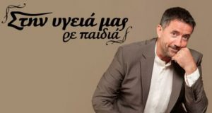 Κι όμως, ο Σπύρος Παπαδόπουλος συμφώνησε προφορικά με τον… ΣΚΑΪ!