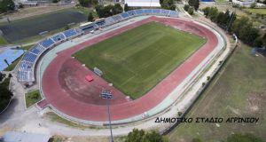 Στο Αγρίνιο το 33ο Πανελλήνιο Πρωτάθλημα Ποδοσφαίρου Δικηγόρων (Πρόγραμμα –…