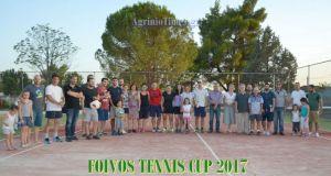 Όμιλος Φίλων Αντισφαίρισης Αγρινίου: Με επιτυχία ολοκληρώθηκε το 9ο Τουρνουά…