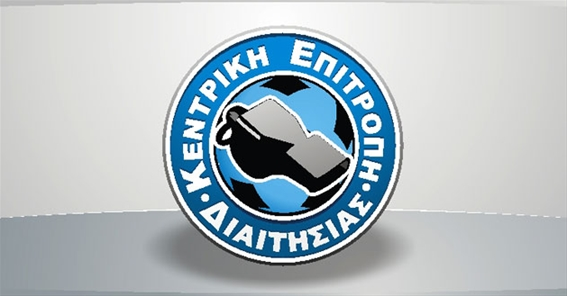 ΚΕΔ/ΕΠΟ: Οι επιτυχόντες για το 2017-18 από την Αιτωλοακαρνανία