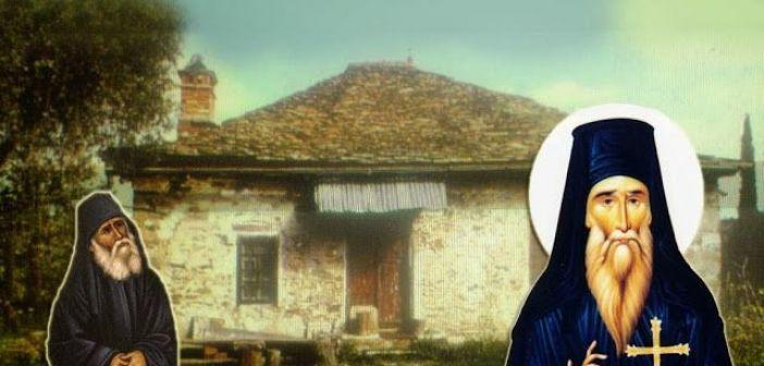 Όταν ο Άγιος Παΐσιος ήρθε στο Αγρίνιο και φιλοξενήθηκε από τον Μητροπολίτη Αιτωλίας και Ακαρνανίας Κοσμά