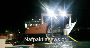 Ρίο: Ανεξέλεγκτο Ferry boat σκόρπισε τον πανικό (Φωτογραφίες)