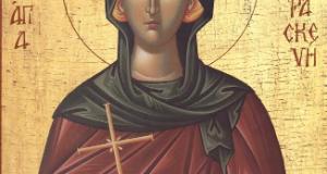 Πανηγυρίζει το Εξωκκλήσι της Αγίας Παρασκευής στη Σπολάιτα Αγρινίου