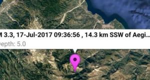 Σεισμός στα Καλάβρυτα αισθητός και στην Πάτρα