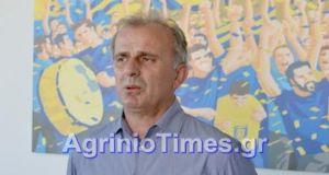 Γιώργος Σωτηρόπουλος: Όλοι μαζί ενωμένοι να παλέψουμε για τον Παναιτωλικό…