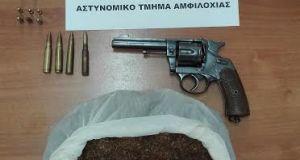 Συνελήφθη 51χρονος για παράνομη οπλοκατοχή στην Αμφιλοχία