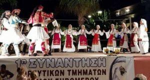 Αστακός: 1η συνάντηση Χορευτικών Τμημάτων Συλλόγων Δήμου Ξηρομέρου (Φωτογραφίες)