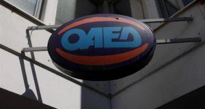 ΟΑΕΔ: Αυξημένη κατά 1% η ανεργία τον Ιούλιο σε σχέση…
