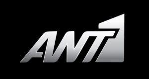 ΑΝΤ1: Μειώσεις 20% στους μισθούς των παρουσιαστών και 15% σε…