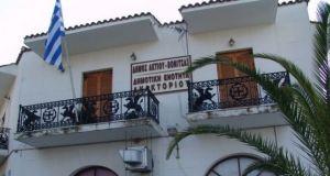 Προσλήψεις 20 ατόμων στο Δήμο Ακτίου-Βόνιτσας
