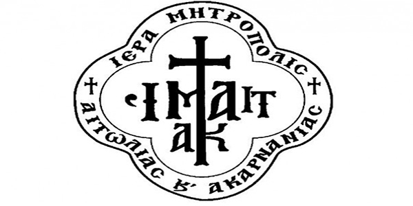 Ιερά Μητρόπολη Αιτωλίας & Ακαρνανίας: Τιμή στους πεσόντες υπέρ Πίστεως και Πατρίδος