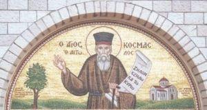 Πλήθος πιστών σε μοναστήρια – εκκλησίες της Δυτικής Ελλάδας και…