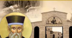 Εκδηλώσεις τιμής για Ι. Λύσσαρη και Κέντρο «Ευγένιος Γιαννούλης –…