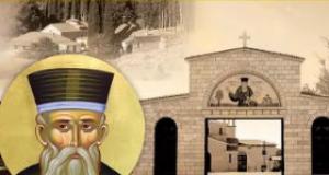 """Αρχίζουν σήμερα στον Δήμο Θέρμου οι """"Γιορτές Αγίου Κοσμά Αιτωλού"""""""