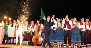 Αγρίνιο: Ολοκληρώθηκε με επιτυχία το Διεθνές Φεστιβάλ Παραδοσιακών Χορών