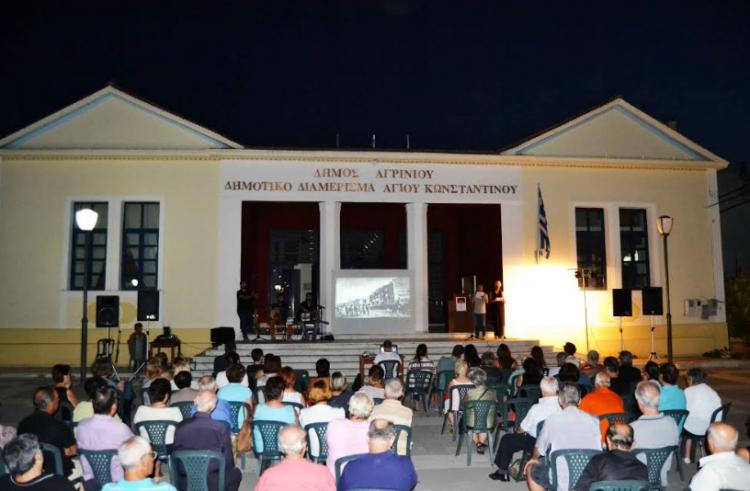 Με επιτυχία η πολιτική-πολιτιστική εκδήλωση της Τ.Ε. Αιτωλ/νίας του Κ.Κ.Ε.