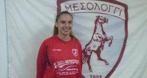 Στην Εθνική ομάδα Κορασίδων Ποδοσφαίρου η αθλήτρια του Μεσολόγγι 2008…