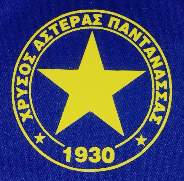 Το Δ.Σ. του Χρυσού Αστέρα Παντάνασσας για τις μεταγραφές της ομάδας