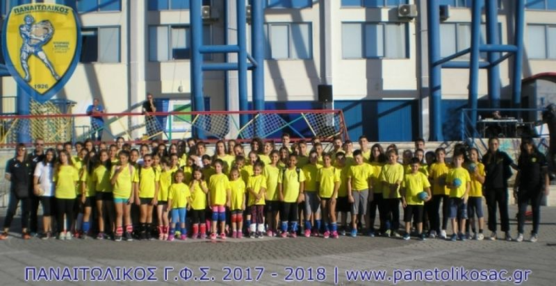 Ευχάριστο αθλητικό θέαμα προσέφεραν αθλητές και αθλήτριες του Ερασιτέχνη Παναιτωλικού