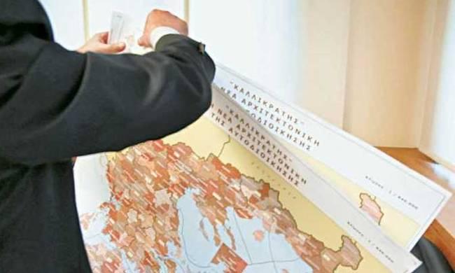 Αφαιρέθηκε αρμοδιότητα από τις Περιφέρειες – Εγκύκλιος μετάβασης στο νέο καθεστώς