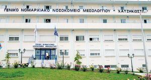 Eκπαίδευση των σπουδαστών Δ.Ε. Βοηθών Νοσηλευτών στη Νοσηλευτική Μονάδα Μεσολογγίου