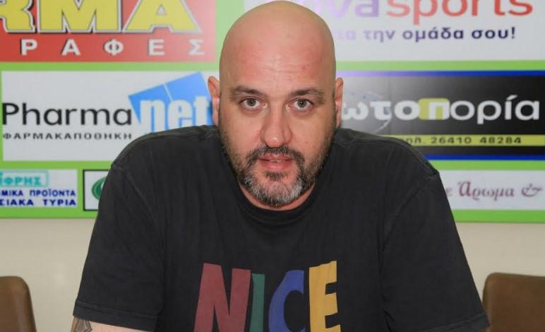 Η συνέντευξη του Χρήστου Μυριούνη για τον εντός έδρας αγώνα κυπέλλου με τον Εθνικό