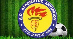 Καθεστωτική η συμπεριφορά Κοτσανά-Ασημακόπουλου – Σκληρή ανακοίνωση από τον Ατρόμητο