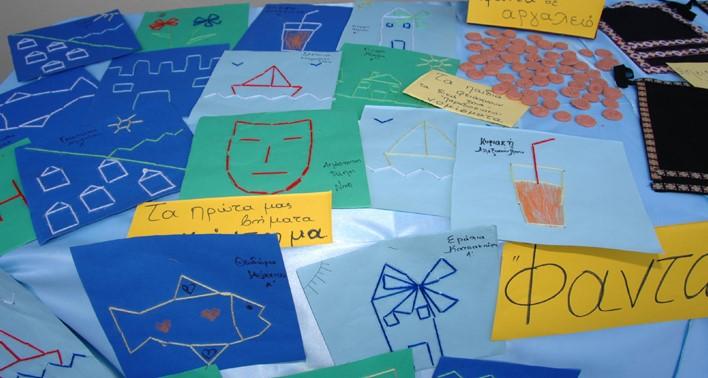 Αγρίνιο: Τα τμήματα του Κ.Δ.Α.Π «Φαντασία»