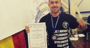 Πρόκριση στο Παγκόσμιο Πρωτάθλημα Παγκρατίου για τον Αγρινιώτη Νίκο Μπανιά