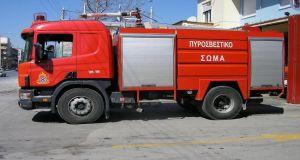 Η τεχνολογία στην υπηρεσία της Πυροσβεστικής: Ψηφιακή Υπηρεσία Ειδοποίησης Πυρκαγιάς