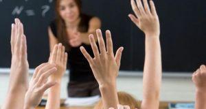 Έκπτωση 50% στα εισιτήρια των αναπληρωτών εκπαιδευτικών που υπηρετούν στα…