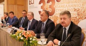 Πραγματοποιήθηκε στα Γιάννενα το 33ο συνέδριο της Ομοσπονδίας Αρτοποιών Ελλάδας