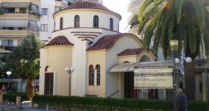 Κύκλος μαθημάτων 2017-2018 του Πνευματικού Κέντρου Ευαγγελιστρίας Αγρινίου