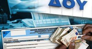 Πώς η εφορία βάζει χέρι σε κοινούς τραπεζικούς λογαριασμούς