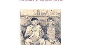 Παρουσίαση του βιβλίου του γλύπτη Βασίλη Παπασάικα «Όσα από τη…