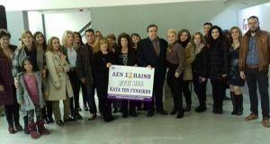Δήμος Αγρινίου: «Όχι στη βία κατά των Γυναικών»