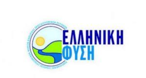 Προκήρυξη 24ωρης Πανελλαδικής Απεργίας για τους Φορείς Διαχείρισης
