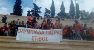 Εκδρομή-Επίσκεψη των ακαδημιών στίβου της Ολυμπιάδας στον 35ο Διεθνή Μαραθώνιο