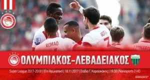Ολυμπιακός – Λεβαδειακός: Live στον Agrinio937 fm και στο AgrinioTimes.gr…
