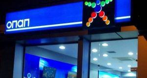 Συνεργάτες για πρακτορεία σε Αγρίνιο και Παραβόλα ζητά ο ΟΠΑΠ