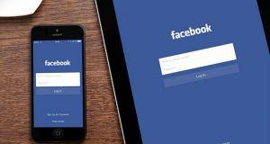 Facebook: Ενισχύει τα εργαλεία κατά των παρενοχλήσεων