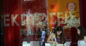 Ποιες Κυριακές θα μείνουν ανοιχτά τα καταστήματα – Πώς αμείβονται…