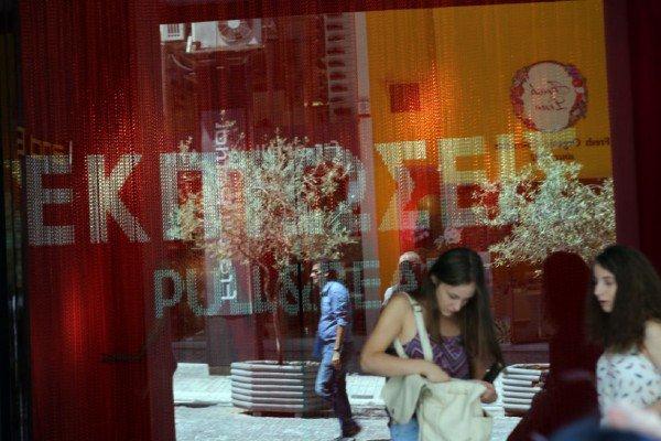 Ποιες Κυριακές θα μείνουν ανοιχτά τα καταστήματα – Πώς αμείβονται οι υπάλληλοι