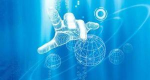 Στρατηγικός στόχος για το Πεκίνο, η ανάπτυξη της τεχνολογίας της…