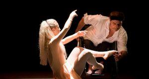 ΔΗ.ΠΕ.ΘΕ. Αγρινίου: Παράσταση σύγχρονου χορού «Terranima ΙΙ»