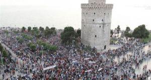 Στην τελική ευθεία για το Μακεδονικό συλλαλητήριο: 500 πούλμαν στη…