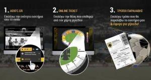 ΠΑΕ Α.Ε.Κ.: Τα εισιτήρια του επαναληπτικού αγώνα Κυπέλλου με τον…