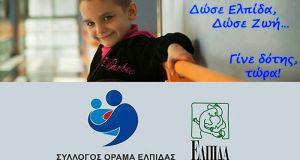 Μεσολόγγι: Εκδήλωση ευαισθητοποίησης εθελοντών δοτών μυελού των οστών