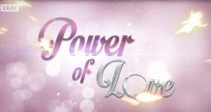 To «μυστικό» του Τελικού του Power of Love: Έτσι θα…